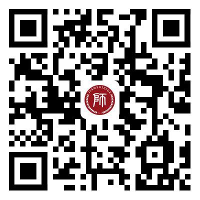 贵州教师资格证微信交流群