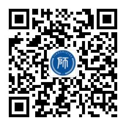 贵州教师资格证公众微信号